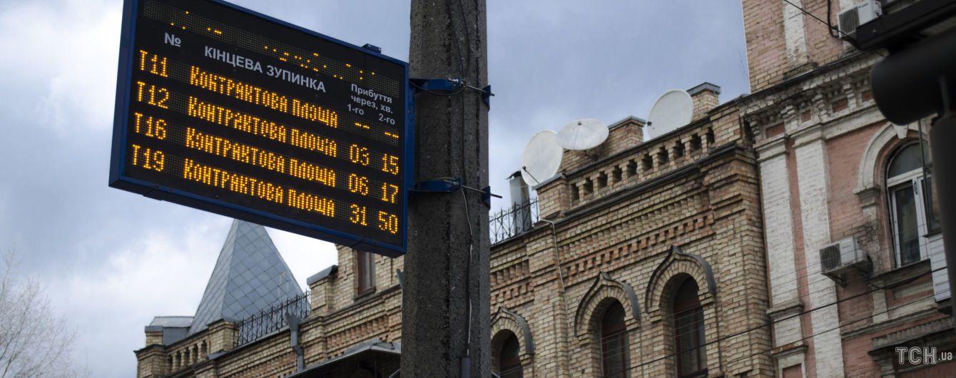 """Київ перед """"транспортною реформою"""": столиця прямує до єдиного електронного квитка, але й готує резервні варіанти"""