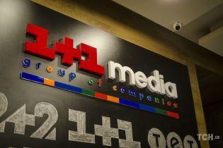 """Группа """"1+1 media"""" сообщает о начале вещания телеканалов """"1+1"""" и """"2+2"""" в зоне проведения ООС"""