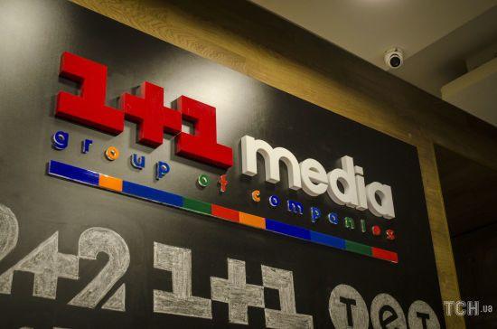 Управляти активами УМХ подали заявки п'ять учасників - заява 1+1 Медіа