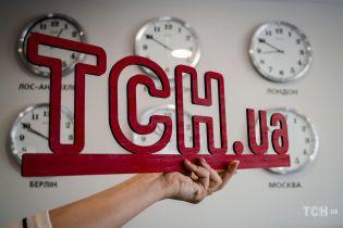 ТСН.uа обновил рекорд по охвату аудитории