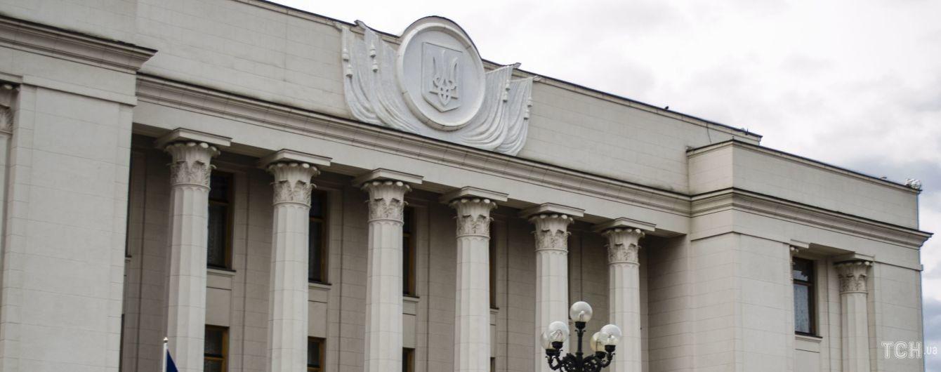 Отмена мажоритарки и закрытые списки: изменения в закон о выборах будут готовы в течение ночи - депутат