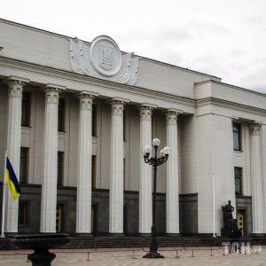 В ВР уже готовы рассмотреть законопроект о снятии неприкосновенности с депутатов и импичменте для президента