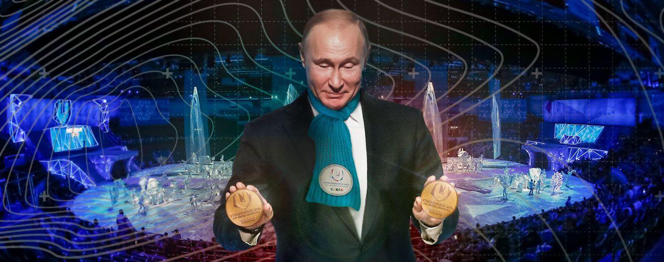 Универсиада по-русски: чужие тут не ходят