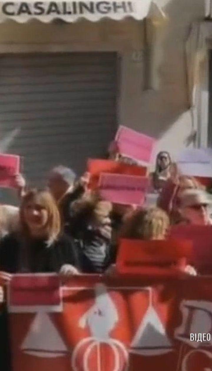 Слишком страшная для изнасилования - скандальное решение суда Италии привело к массовым протестам