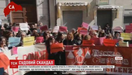 Надто страшна для зґвалтування – скандальне рішення суду Італії призвело до масових протестів
