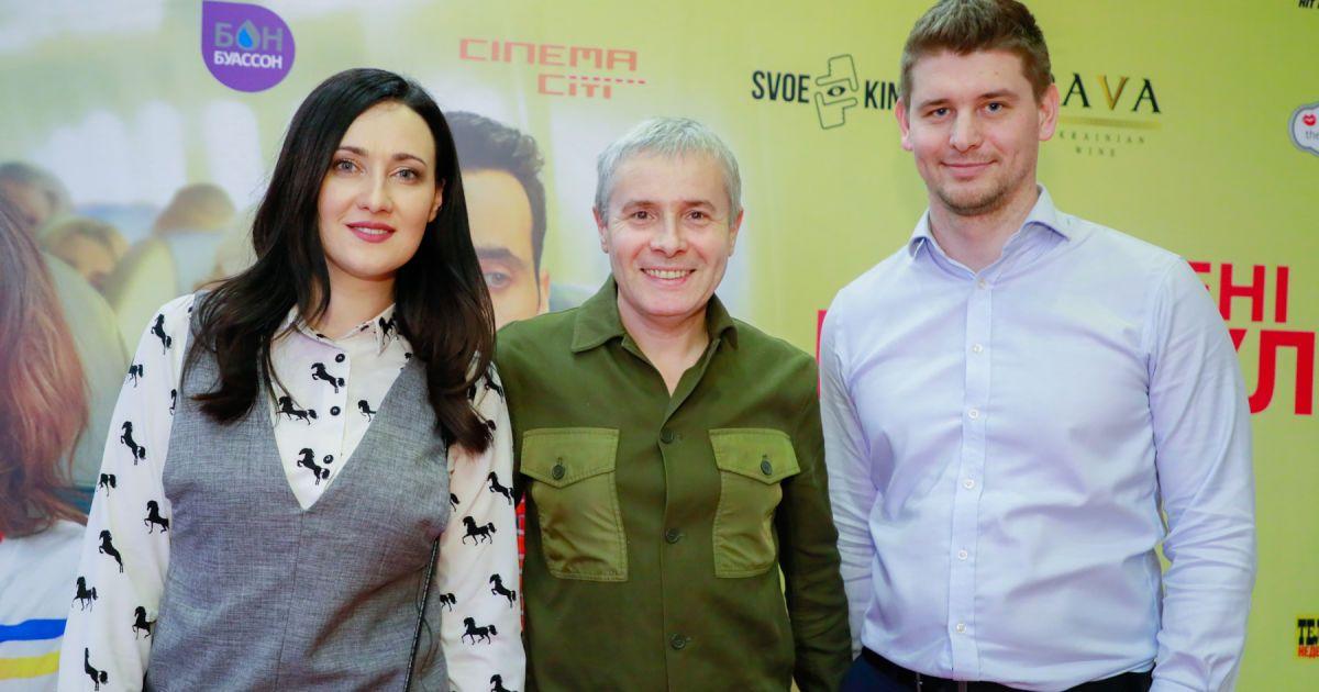 Константин Грубич и Соломия Витвицкая с мужем