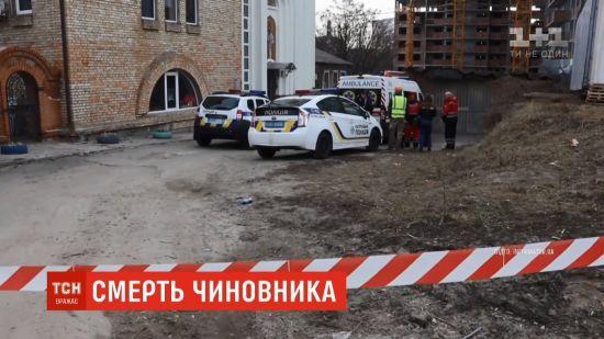 У вбивстві працівника Адміністрації президента підозрюють двох іноземців