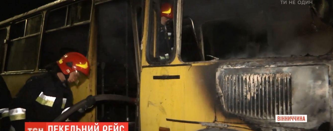 Возле Винницы на трассе сгорел пассажирский автобус