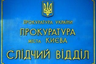 Прокуратура объявила подозрение одному из напавших на чиновника АП