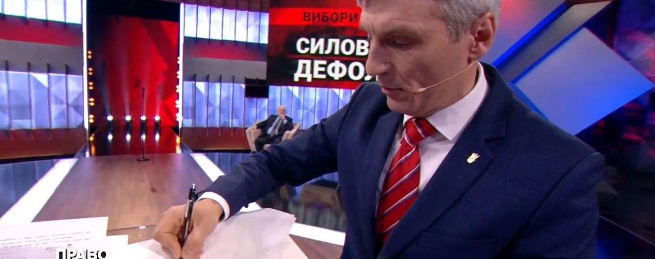Еще один кандидат в президенты подписал меморандум о честных выборах