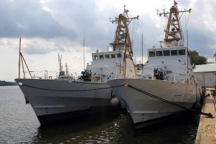 В США заявили о намерении передать Украине еще два катера Island