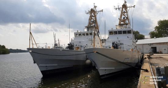 У США заявили про намір передати Україні ще два катери Island