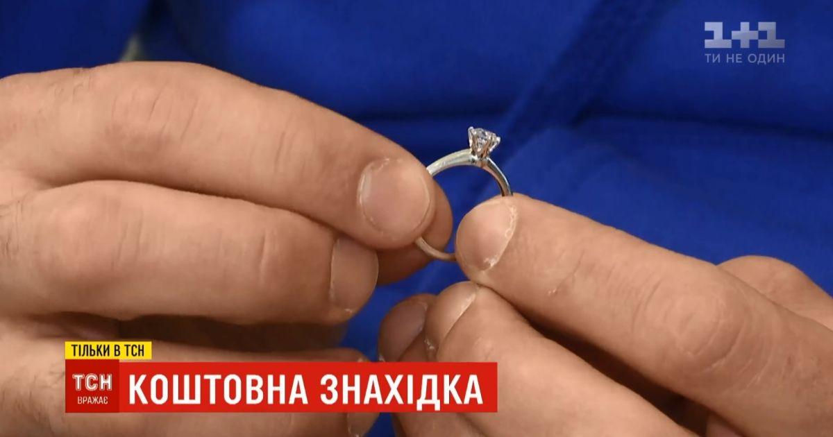 """Киевлянин нашел в """"Борисполе"""" кольцо стоимостью в полмиллиона и разыскивает владельца"""