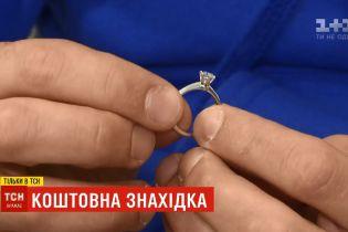 """Киянин натрапив у """"Борисполі"""" на обручку вартістю до півмільйона і розшукує власника"""