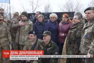 Перші добровольці війни на Донбасі розповіли, що спонукало їх піти на фронт 2014-го