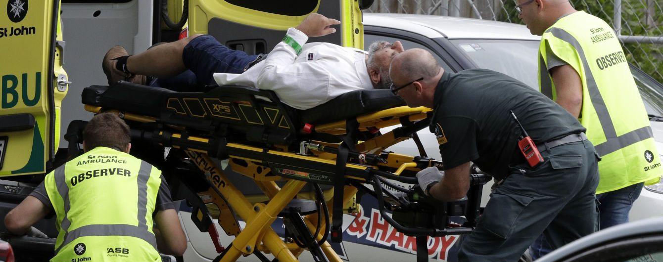 Новозеландські посадовці прокоментували криваві теракти у мечетях