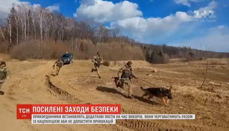 В Украине усилят государственные границы перед выборами