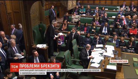Британський парламент відтермінував вихід країни з ЄС