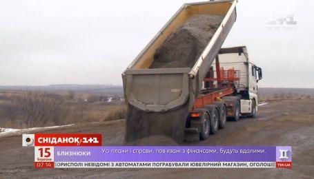 Ремонт дорог в Запорожье и новости от Укрзализныци - экономические новости