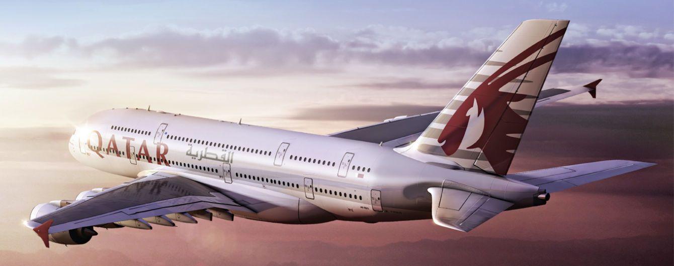 Qatar Airways запустила на сайті чат-бота для пасажирів