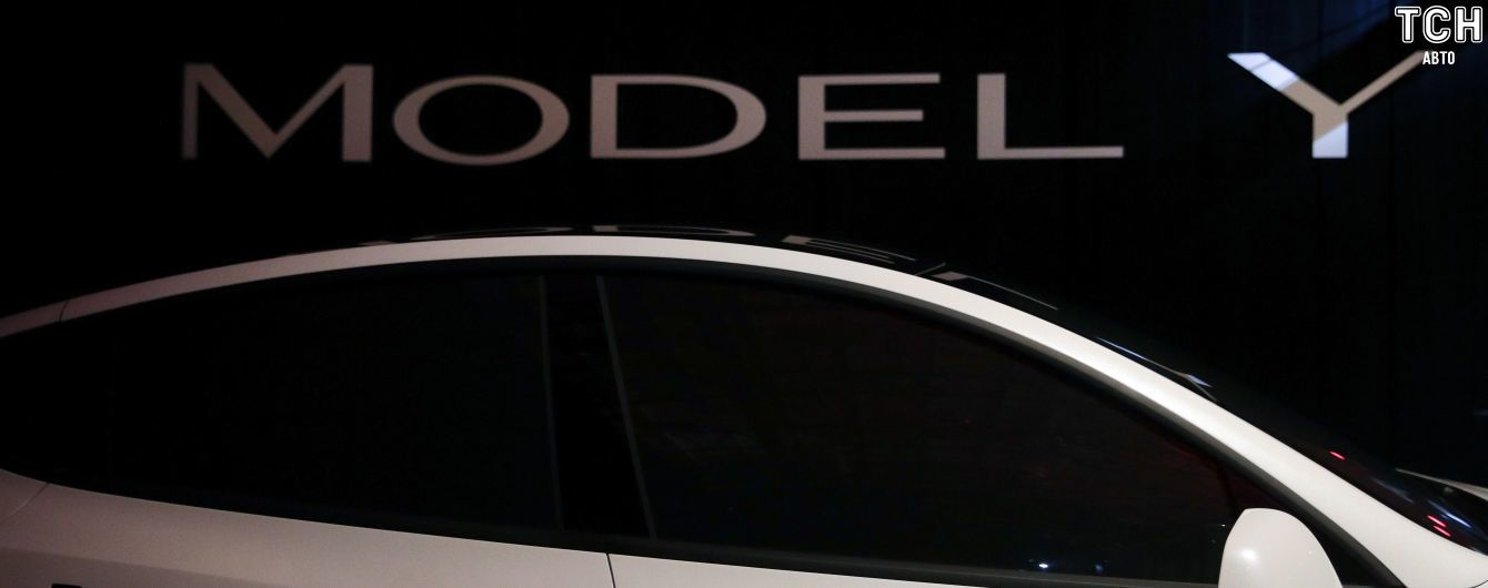 Tesla припинила продаж найдешевшого Model Y через місяць після релізу