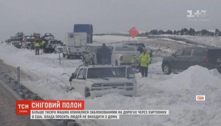 Из-за метели более тысячи авто оказались заблокированными на американских дорогах