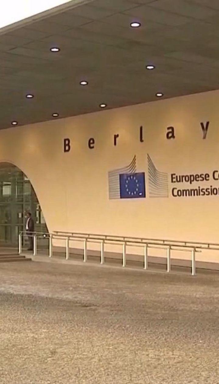 Евросоюз расширил санкционный список против граждан РФ