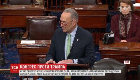 Сенат США против Трампа: чрезвычайное положение могут отменить