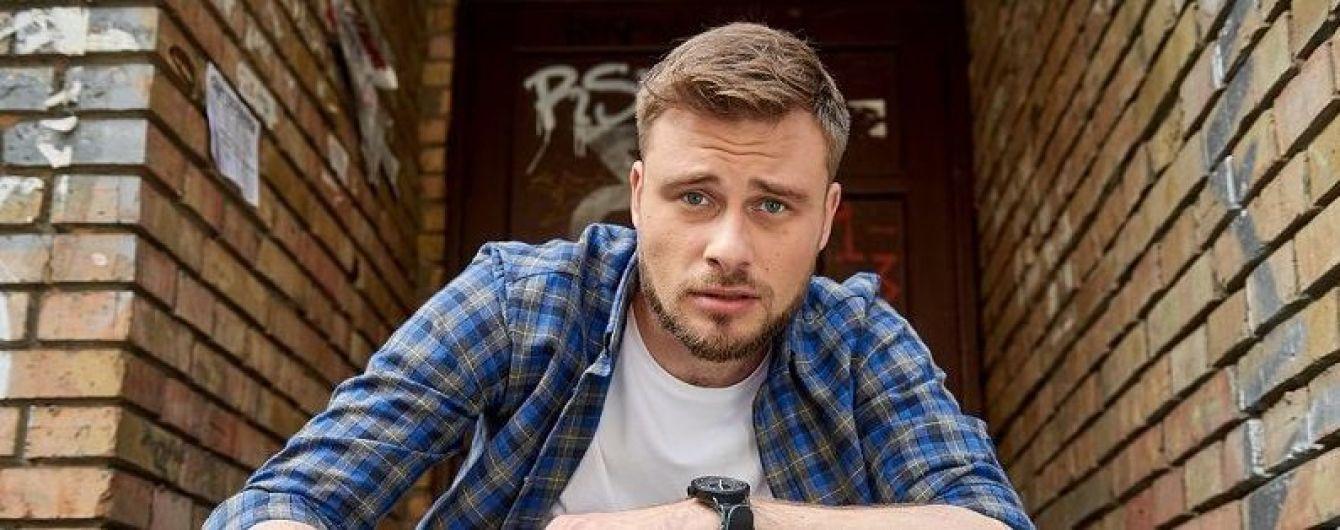 """Телеведучий """"Сніданку з 1+1"""" Єгор Гордєєв запустив свій канал на YouTube"""