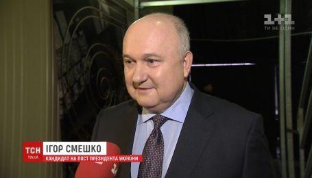"""Взятки за дела: в """"Право на власть"""" обсуждали скандалы в оборонпроме"""