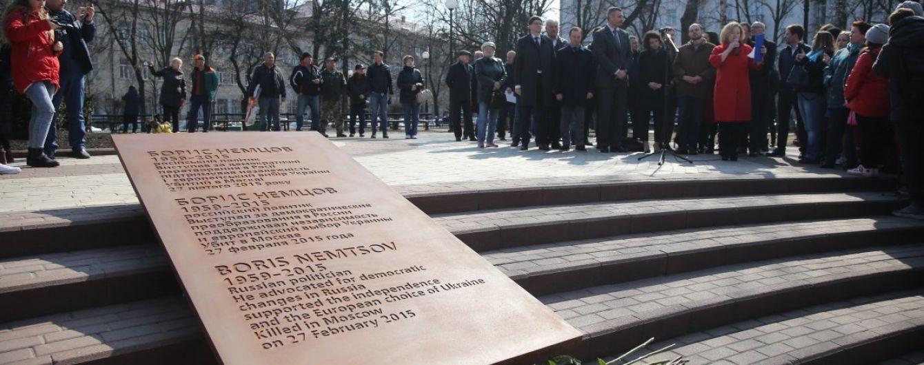Великий друг України. У Києві відкрили сквер імені Бориса Нємцова
