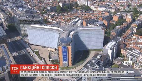 ЄС запровадив санкції проти 8 росіян за Керченську агресію