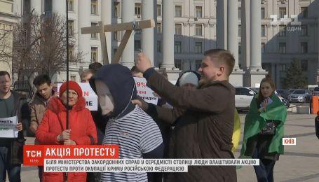 На Михайловской площади в Киеве провели акцию протеста против оккупации Крыма Россией