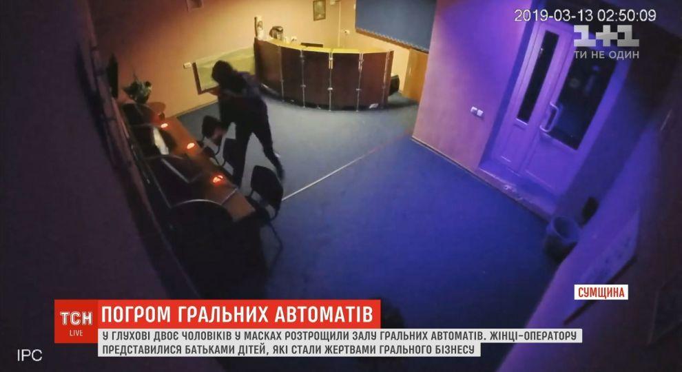 Игровые автоматы украина 2013