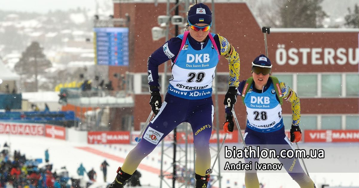 Збірна України з біатлону оголосила склади на першу гонку нового сезону