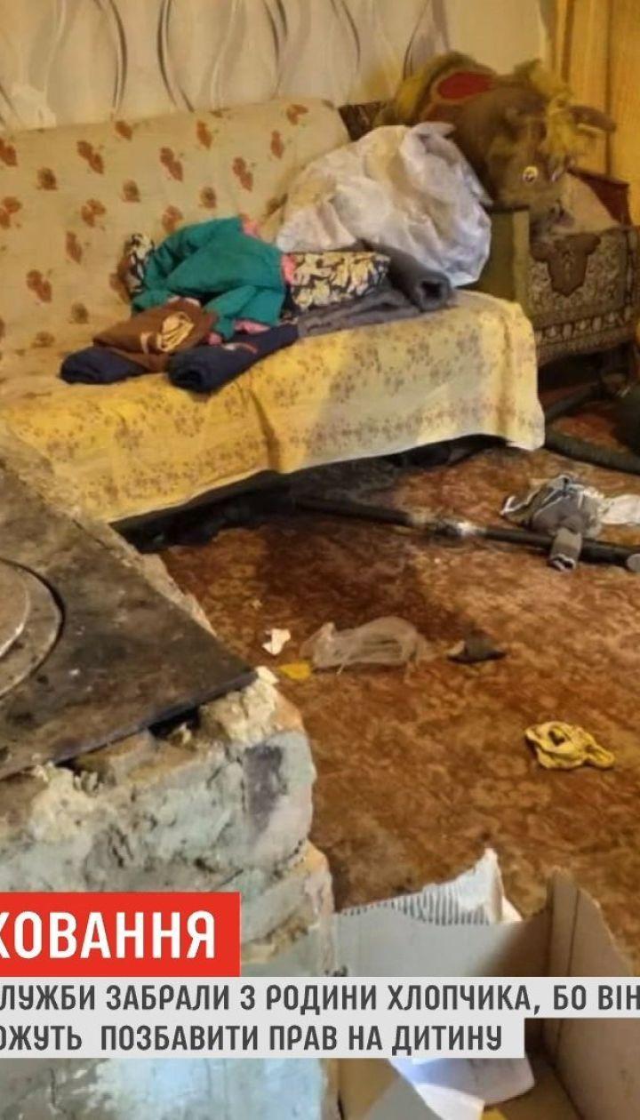 В Мелитополе родители чуть не заморили голодом собственного сына