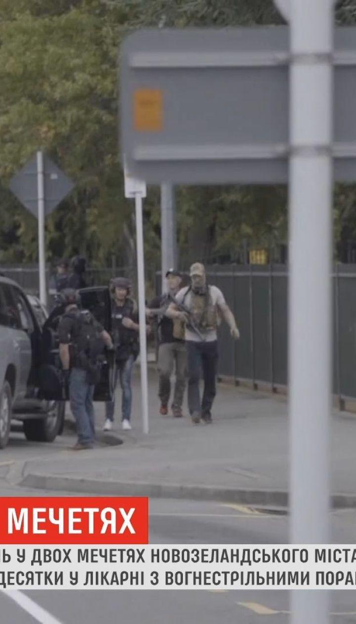 Теракт в Новой Зеландии: террорист вел прямую трансляцию расстрелов в мечети