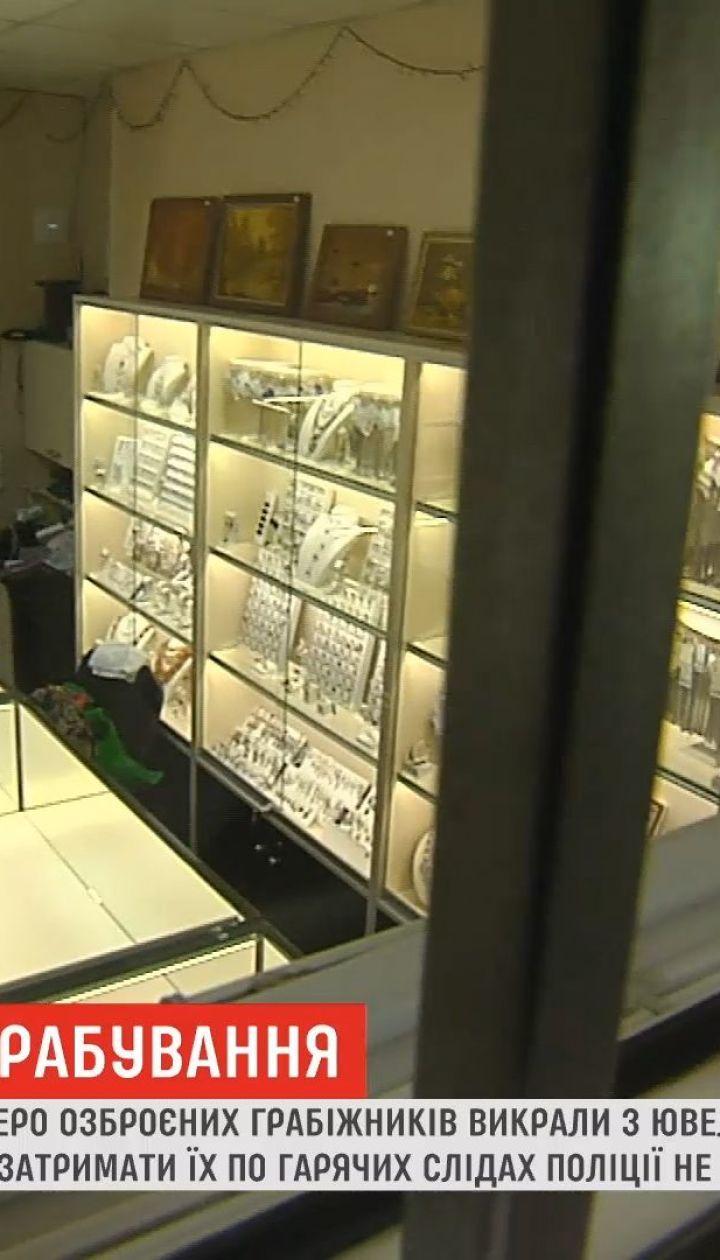 В Борисполе ограбили ювелирный магазин на 5 млн гривен