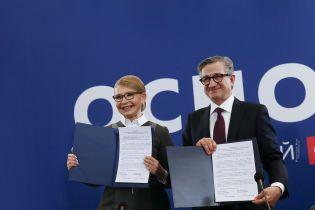 Тарута поддержал Тимошенко на президентских выборах