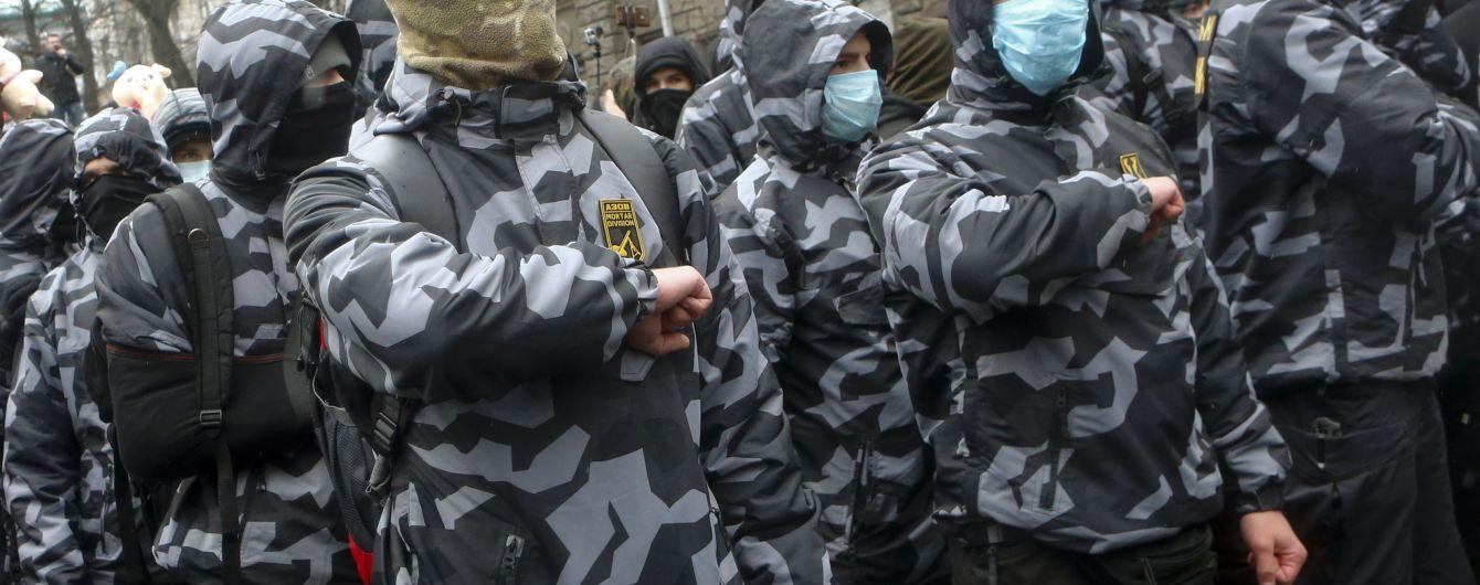 """Посольство США сделало заявление из-за демонстраций """"Нацкорпуса"""""""