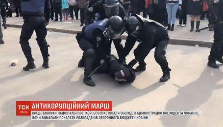 Представники Нацкорпусу закидали правоохоронців іграшковими свинями