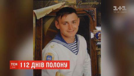 Морський полон: капітан-лейтенант Сергій Попов відзначає 28-річчя в неволі