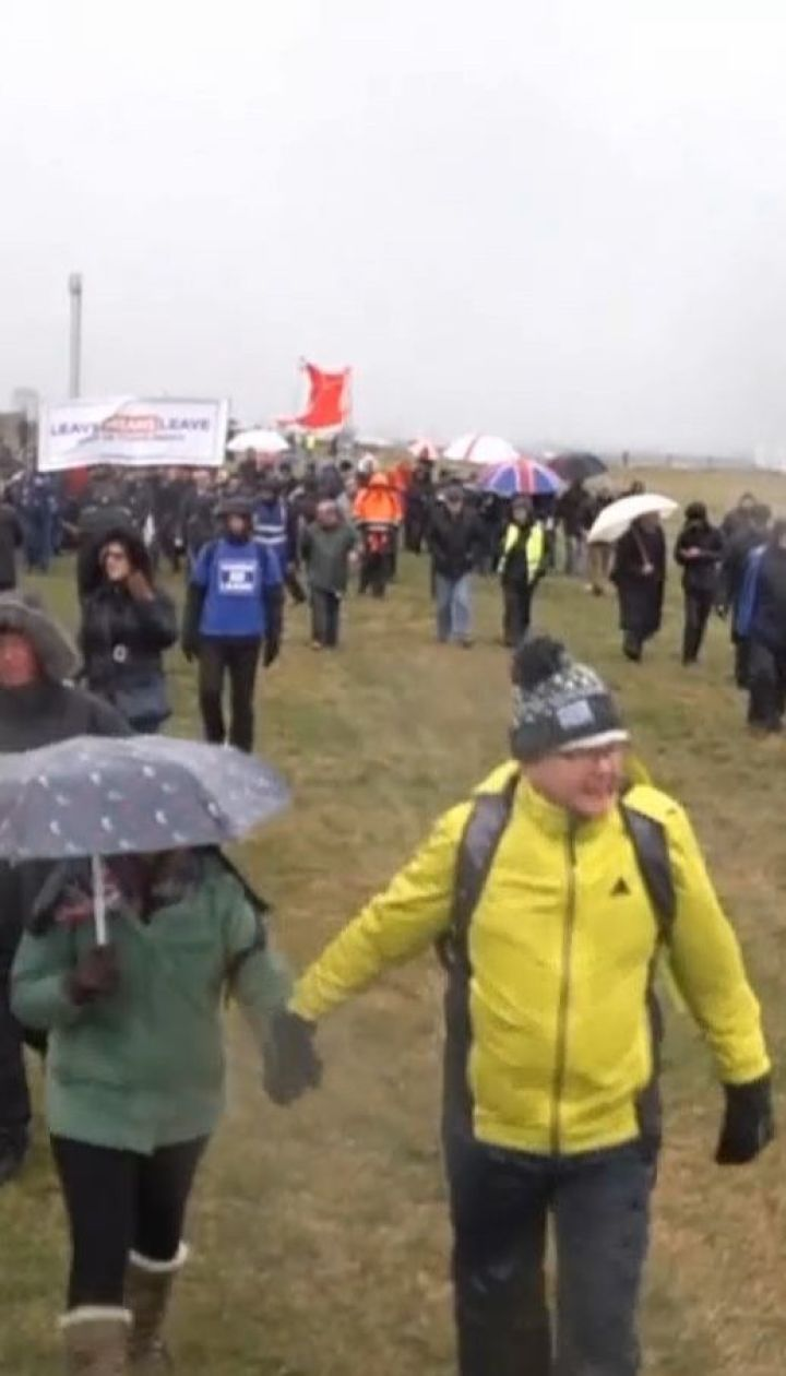 """Негайно вийти з ЄС: у Великій Британії розпочалися протести прибічників """"брекзиту"""""""