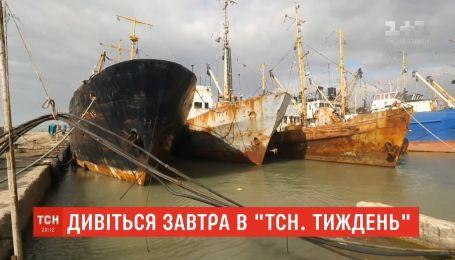 """ТСН.Тиждень расскажет, как украинские рыбные чиновники пустили русских """"рыбачить"""" в Азовское море"""