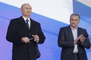 Путин лично руководил аннексией Крыма – Аксенов