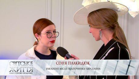 Соня Плакидюк призналась, что ни разу не примеряла свадебное платье
