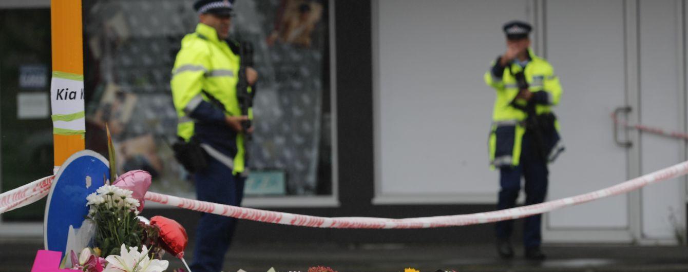 Австралийский карикатурист создал красиво-печальную эмблему теракта в мечетях Новой Зеландии