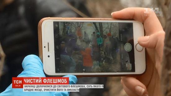 """Trashtag: кияни вивезли """"Камаз"""" сміття з Гідропарку в межах світового флешмобу"""