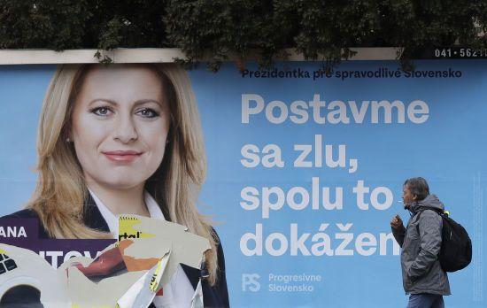 Проросійські кандидати не потрапили до другого туру на президентських виборах у Словаччині