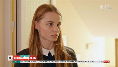 """Актори серіалу """"Школа"""" готуються до завершального фан-туру Україною"""